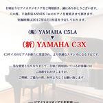 21_shimokita-ann1st-change-2.jpg