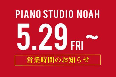 529_piano_thumb.jpg