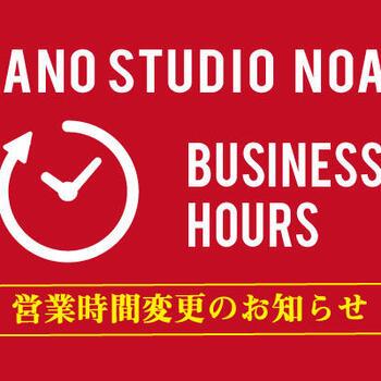 piano_businesshour_newsthumb.jpg