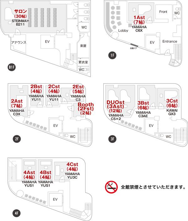 p_denenchofu_floormap.png