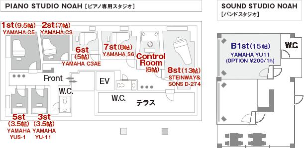 p_toritsudai_floormap.png