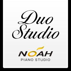 DUOスタジオ|ピアノスタジオノア