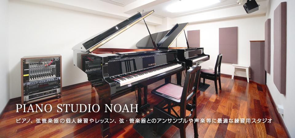 スタジオ内観01