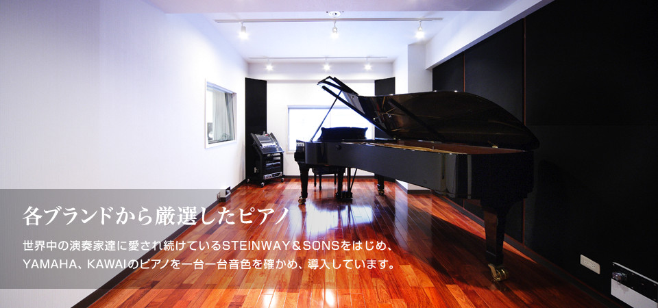 スタジオ内観03