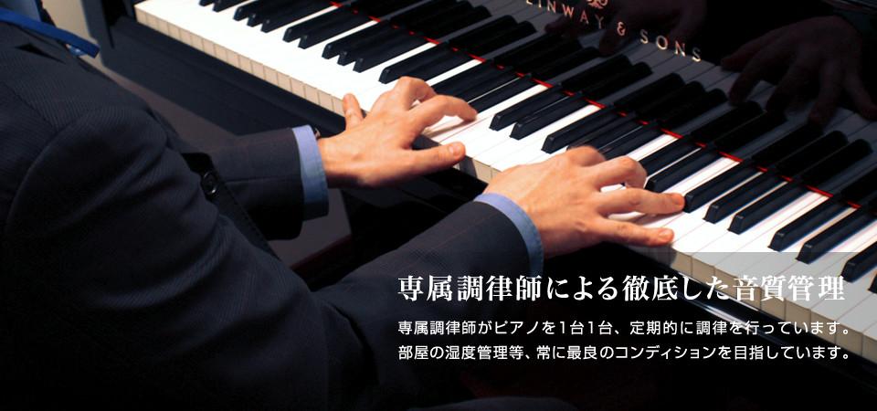 スタジオ内観04